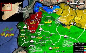 خبرهای تایید نشده از ماجراجویی جدید آنکارا در شمال سوریه/ آیا تروریستها با موشکهای زمین به زمین به منطقه حساس «مصیاف» حمله کردند؟ + نقشه میدانی