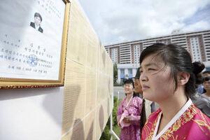 انتخابات محلی در کره شمالی