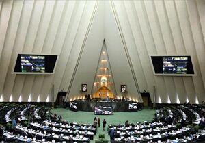 جمع آوری امضاء برای عزل یک عضو هیئت رئیسه مجلس