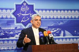 نامه لاریجانی به روحانی درباره مصوبه افزایش حقوق