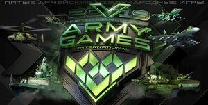 مسابقات ارتش های جهان