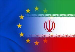 ابزار محدود اروپا برای مهار راهبرد مقاومتی ایران