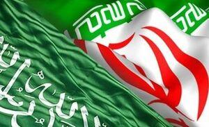 پرچم نمایه ایران و عربستان