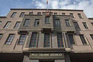 وزارت دفاع ترکیه
