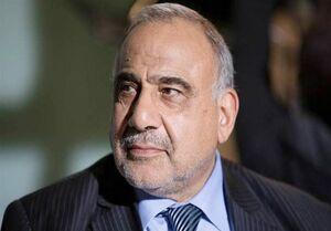 استعفای نخستوزیر عراق؛ شایعه یا واقعیت؟
