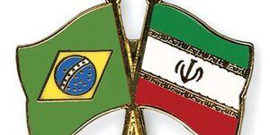 ایران و برزیل