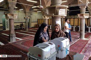 انتخابات شورایاری محلات تهران