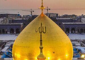 تصویری زیبا از گنبد حرم حضرت علی(ع)