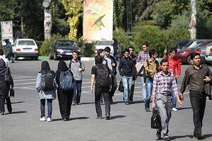 افزایش شهریههای سال جدید دانشگاهها چقدر است؟