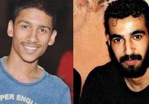 فیلم/ تبریک شهادت به پدر شهید بحرینی