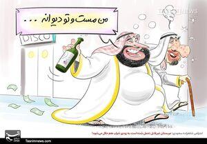 کاریکاتور/ به زودی شراب هم حلال میشود!