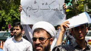 واکاوی یک زخم کهنه در جریان انقلابی/ ماجرای نفوذ کارگزاران در «انصار حزبالله» چه بود؟ +تصاویر