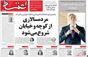 سفیر انگلیس: قرار نیست اینستکس مشکلات اقتصادی ایران را حل کند!/ ایران نباید در مقابل انگلیس، مقابله به مثل کند!