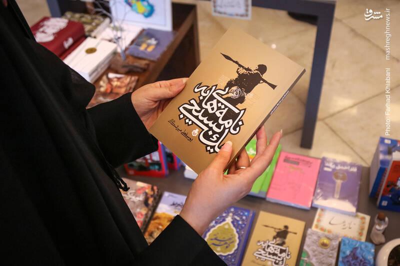 و البته یک کتاب متفاوت از نوشته های یوسفعلی میرشکاک. «نامه هایی به یک بسیجی» در همان ابتدای فروشگاه، نشان می دهد که تفکر بسیجی در چینش کتاب های این فروشگاه، نقش دارد...