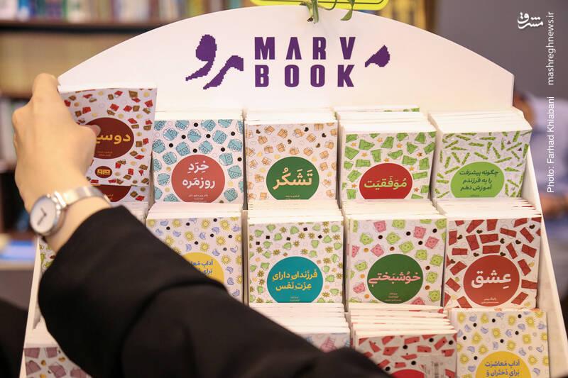 خانم توکلی همان اول می گوید که به کتاب های روانشناسی علاقه ای ندارد اما من از او می خواهم از بین کتاب های جیبی نشر کتاب مرو، یکی را انتخاب کند و او از بین همه، کتاب دوستی را انتخاب می کند. مجموعه فراذهن که به مباحث روانشناسی اشاره دارد طیف گستردهای را در بر میگیرد، از تربیت کودک تا مثبتاندیشی...