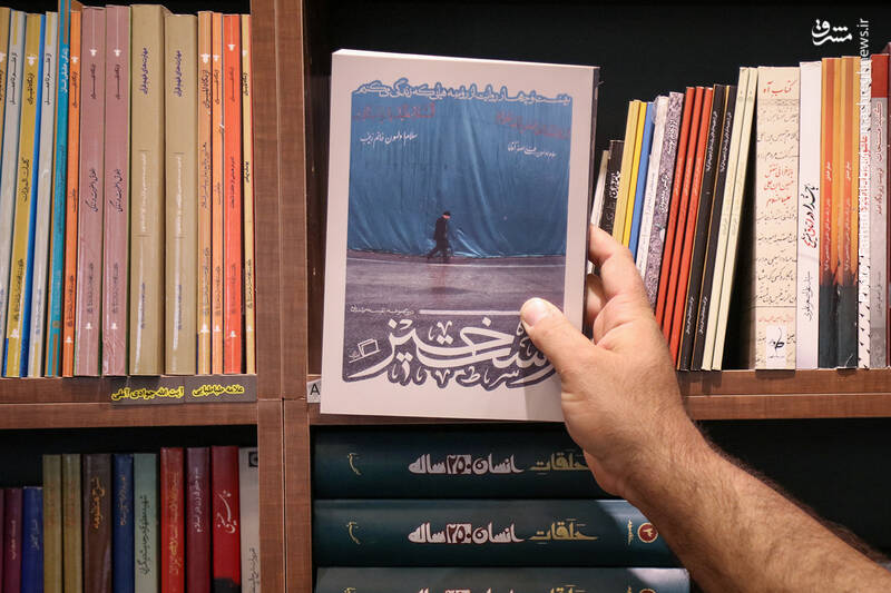 کتاب «رست خیز» در ادامه استقبال مخاطبان از کتاب «کاشوب» به بازار آمد. این دو کتاب، روایت های چندین نویسنده از روضه های اباعبدالله (ع) است که نشر اطراف آن را منتشر کرده.