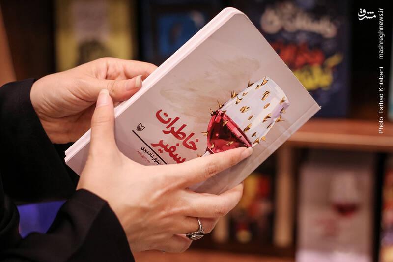 کتاب «خاطرات سفیر» به روایت خانم نیلوفر شادمهری با نگارشی صمیمی و ساده، خواننده را به خوابگاهی در پاریس میبرد و او را با رویدادها، تجربهها و خاطراتش شریک میکند. این کتاب از پیشنهادهای جدی خانم توکلی است که سوره مهر منتشر کرده.
