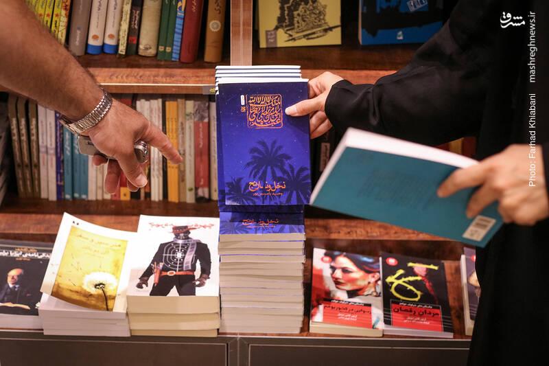 لابلای کتاب ها، ستون «نخل و نارنج» هم نشان می دهد که کتاب پرفروشی است. داستانی درباره شیخ مرتضی انصاری به قلم وحید یامین پور از انتشارات کتاب جمکران.