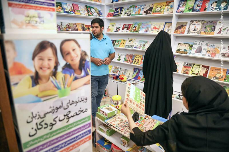 کتاب اسم، تلاش کرده تا از بین شمار زیادی از کتاب های کودک، بهترین هایش را انتخاب کرده و روی پیشخوانش بگذارد.