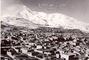عکس/ سنندج، ۶۰ سال قبل