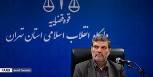 جزئیات احکام خانواده هاشمی اعلام شد