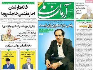 تاجرنیا: جلیلی به زبان دیپلماسی مسلط نیست!/ اگر همین الان انتخابات شود، مردم باز هم به روحانی رأی میدهند!