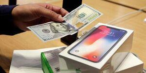 دلال تلفن همراه از بازار داغ رجیستری میگوید/در آمد میلیونی از اجاره پاسپورت