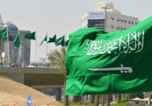 پرچم نمایه عربستان