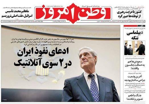 وطن امروز: ادعای نفوذ ایران در ۲ سوی آتلانتیک