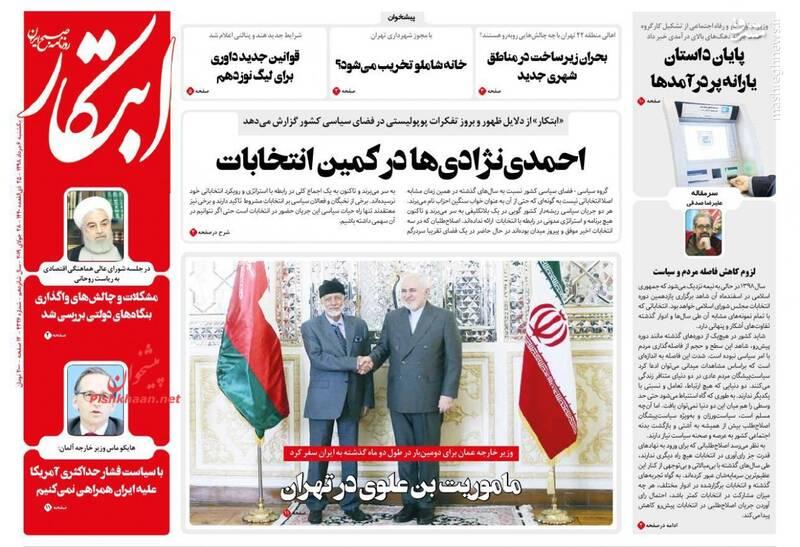 ابتکار: احمدی نژادیها در کمین انتخابات