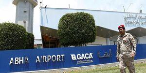 حمله پهپادی انصارالله به فرودگاه ابها در عربستان