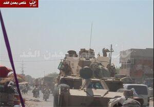 سرنوشت شبهنظامیان مزدور ابوظبی در یمن