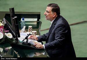 وزیر دادگستری در مجلس آوایی