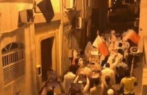ادامه اعتراض مردم بحرین به اعدام دو جوان +فیلم