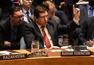 روسیه مفهوم امنیت جمعی در خلیج فارس را ارائه کرد