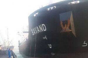کشتی «باوند» راهی خانه شد