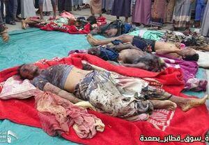 واکنش یمنیها به کشتار بازار «آل ثابت»؛ انصارالله: سازمان ملل مسئول تمام جنایات متجاوزان است