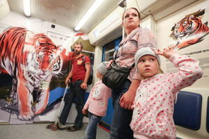 مترو مسکو ببری شد