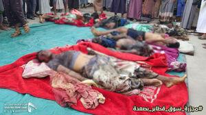 عکس/جنایت وحشیانه ائتلاف سعودی در بازار صعده ۱۵+