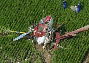 سقوط هلیکوپتر در ژاپن