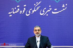 عکس/ هفتمین نشست خبری سخنگوی قوه قضاییه