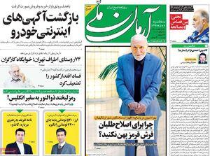 وکیلی: یکی از مهمترین مطالبات اصلاحطلبان موضوع رفع حصر است/ باید با آل سعود به وحدت برسیم!