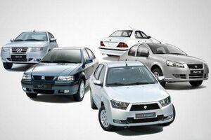 فیلم/ تکذیب افزایش قیمت محصولات ایران خودرو