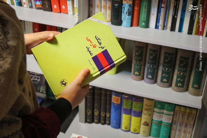 فرهنگ عمید یکی از آن کتاب هایی است که با قیمت چاپ های قدیم، می شود به راحتی آن را خرید و کتابخانه خانه یا محل کار را غنی کرد.