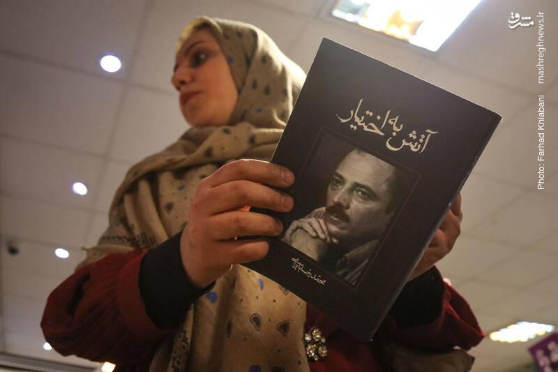 باز هم کتاب های نشر نیستان می چسبد به دستان خانم سلیمانی و این بار اثری از محمدرضا بایرامی.