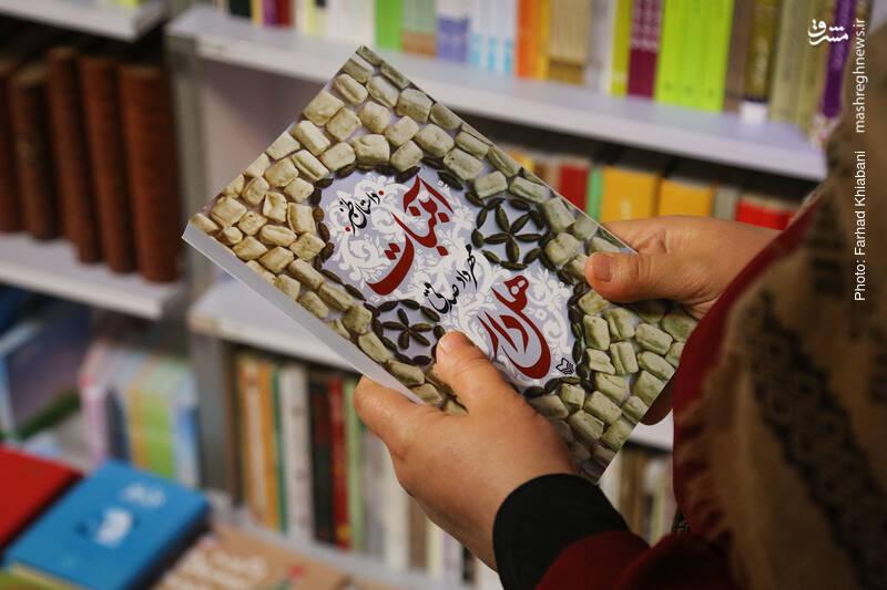 خانم سلیمانی می گوید بیشتر از 50 صفحه از کتاب «ابنبات هل دار» را نتوانسته بخواند و با آن ارتباط نگرفته و من اضافه می کنم البته افرادی را سراغ دارم که به این مجموعه از کتاب های مهرداد صدقی علاقمندند.