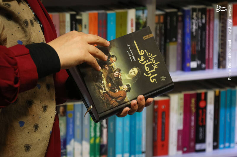 «برادران کارامازوف» مشهورترین اثر داستایوسکی است که نخستین بار به صورت پاورقی در سالهای ۸۰–۱۸۷۹ در نشریه پیامآور روسی منتشر شد. گویا این رمان قرار بوده قسمت اول از یک مجموعه سهگانه باشد اما نویسنده چهار ماه بعد از پایان انتشار کتاب، درگذشت!
