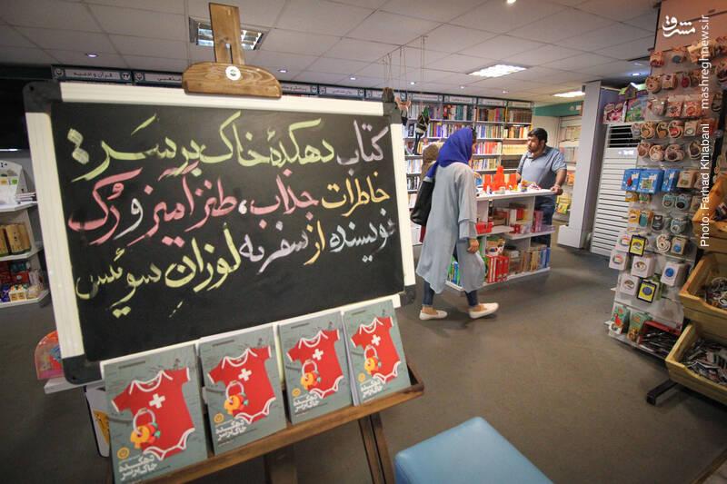 خانم فائضه غفارحدادی به غیر از خط مقدم، یک کتاب دیگر هم دارد به نام «دهکده خاک بر سر» که این روزها فروش خوبی دارد و مورد استقبال جوانان قرار گرفته. سفرنامه ای با لحن طنازانه از سفر نویسنده به لوزان سوئیس.