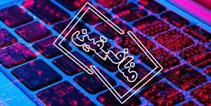 ضربت دردناک به میزبانان تروریسم سایبری