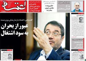 اعدامِ نجفی، نشانه عدم بلوغ و عدم توسعه یافتگی در ایران است!/ فیاض زاهد: روحانی در سیاست خارجی اختیاری ندارد!